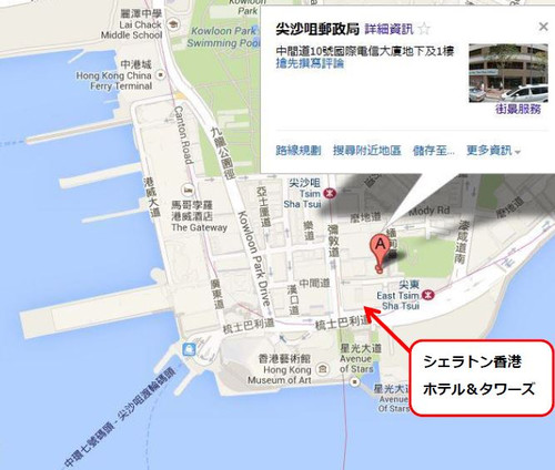 Tsim_sha_tsui_map